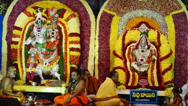 Accommodation At Srisailam