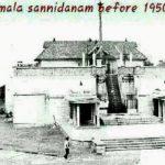 History Of Sabarimala Temple,Kerala