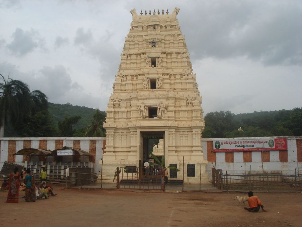 Accommodation near Mahanandi temple