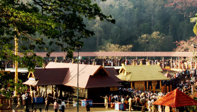 Visiting Places Near Sabarimala Temple