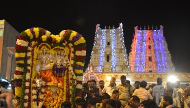 About Srisailam Temple