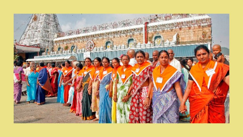 Services Offered By TTD Temple