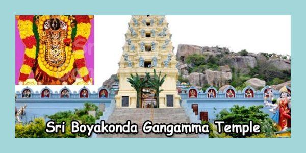Sri Boyakonda Gangamma Devasthanam, Diguvapalli