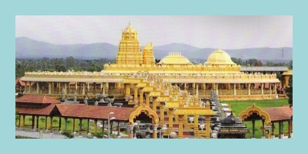 Sri Lakshmi Narayana Swamy Devasthanam