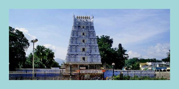Sri Mogileswara Swamy Devasthanam,