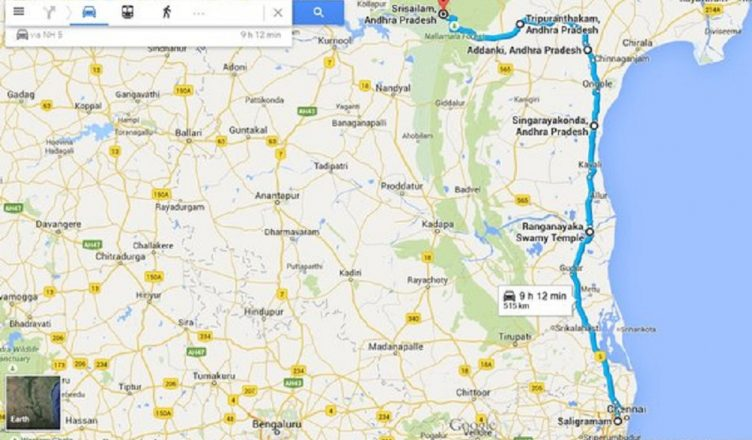 Travelling and route map of srisailamkurnool district andhra pradesh altavistaventures Gallery