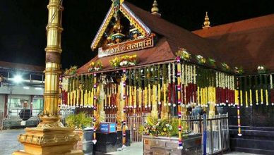Seva's And Pooja Timings Sabarimala Temple