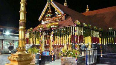 Seva's And Pooja Timings Sabarimala Temple