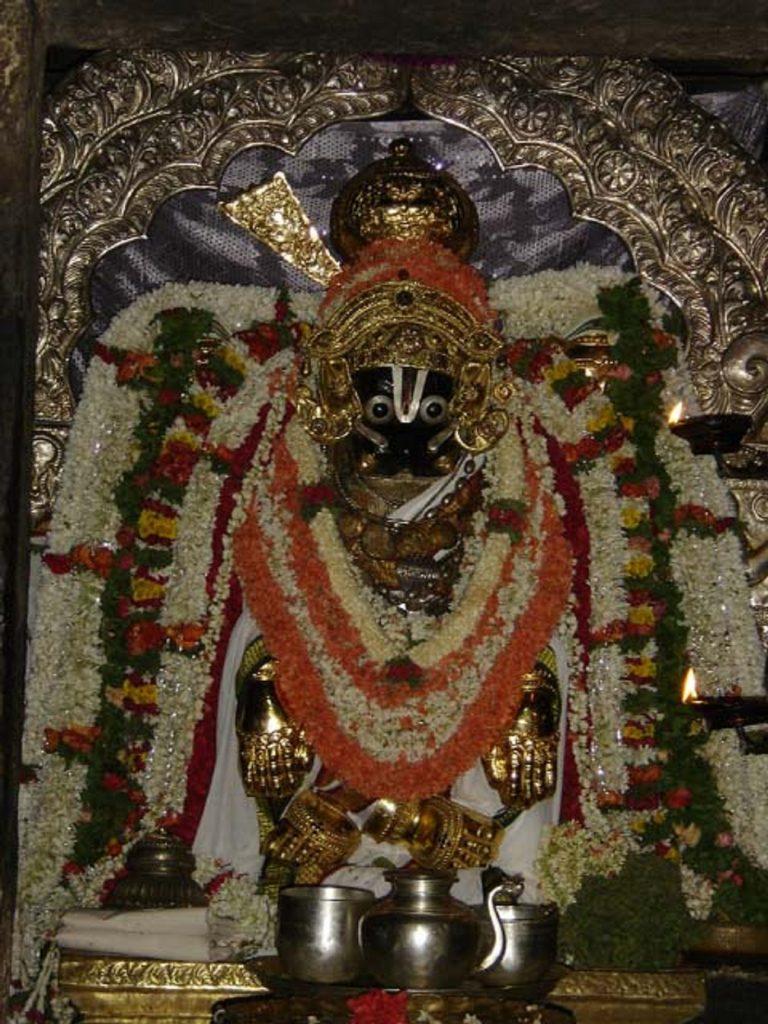 Yoga Narasimha Temple