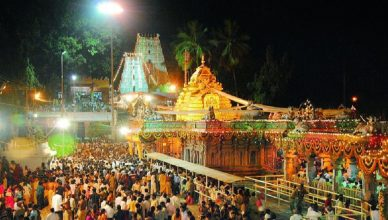 History Of Srisailam Temple