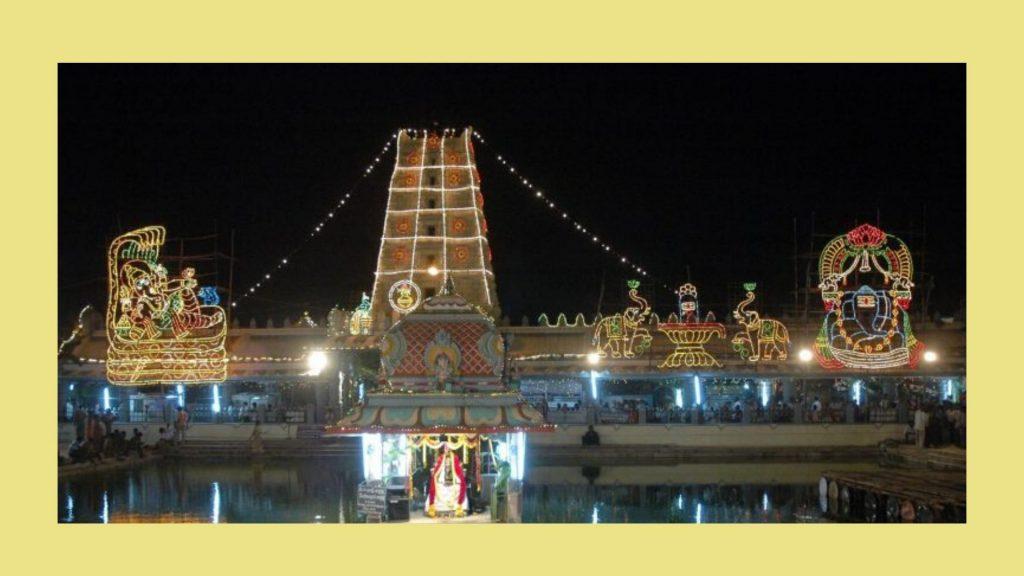 Major Festival Celebrated kanipakam