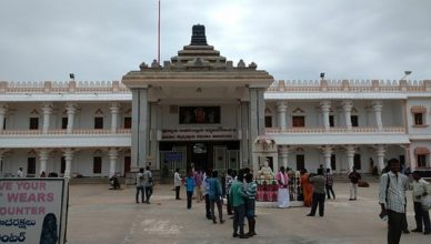 Pooja's and Seva's At Temple Mantralayam
