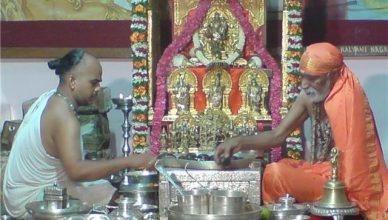 Accommodation At Mantralayam Temple