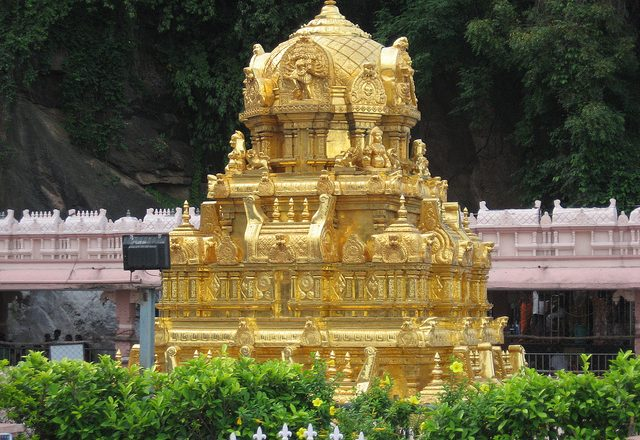 Accommodation in kanaka durga temple