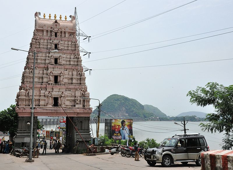 How to reach kanaka durga temple