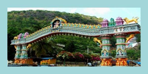 Thalupulamma Talli Temple