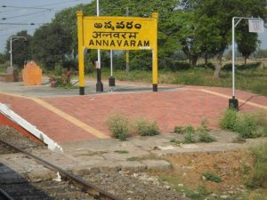 How to reach Annavaram Temple