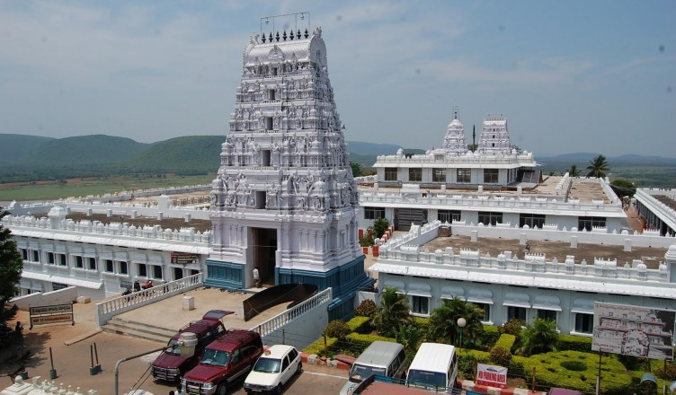 Architecture and surroundings of annavaram temple