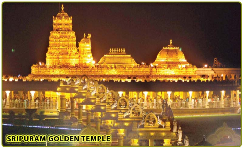 About Golden Temple