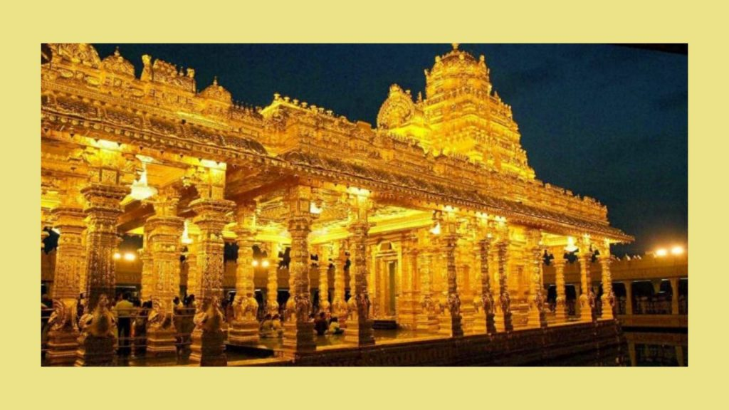 How to Reach Golden Temple Vellore