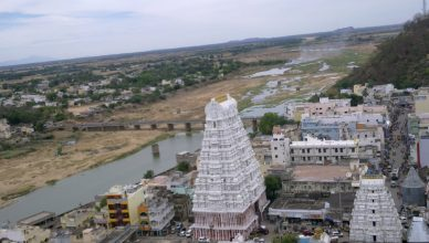 visiting places near srikalahasti temple