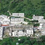 Poojas And Sevas Temple Shree Mata Vaishno Devi,Katra Jammu and Kashmir