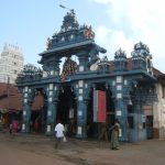 Accommodation Facilities in Sri Krishna Temple, Udupi Karnataka