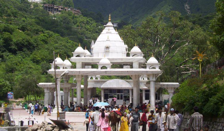 about vaishno devi temple