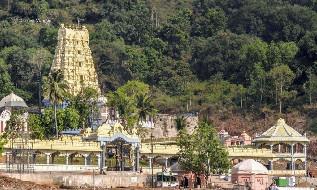 about the simhachalam temple