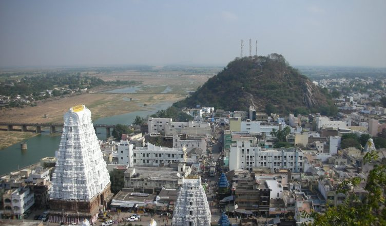 accommodation at srikalahasti temple