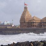 How To Reach Somnath Temple ,Gir Somnath Gujarat