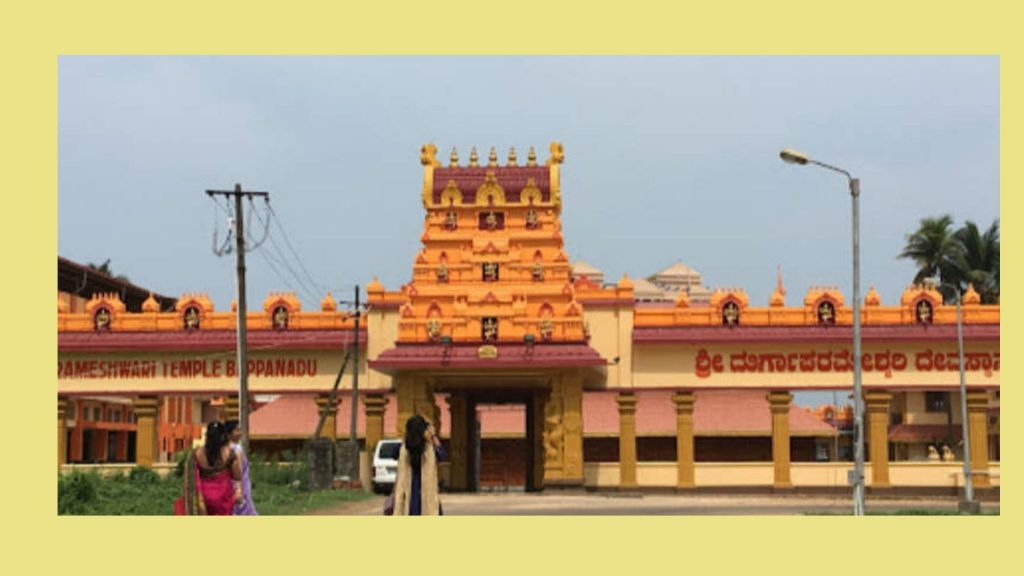 Bappanadu-Durga-Parameshwari-Temple-1024x576