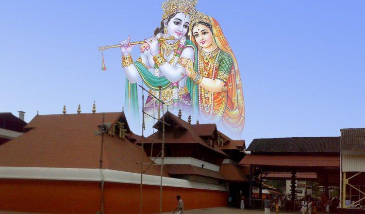 how to reach guruvayur temple