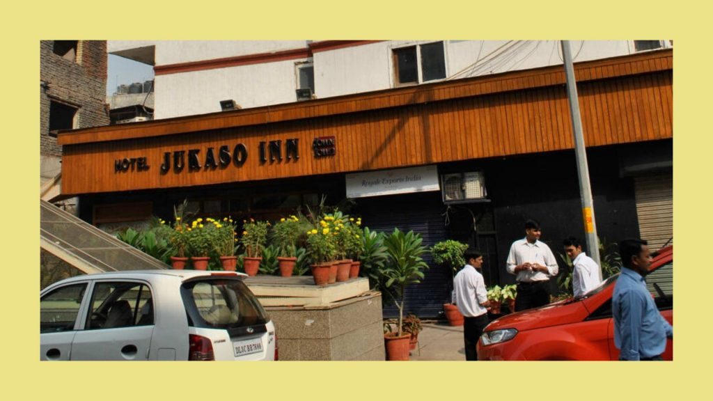 Jukaso Inn Down Town