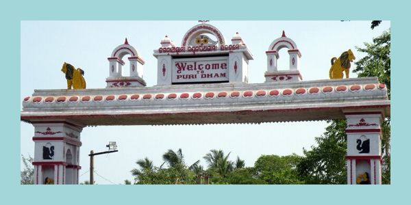 Pipilinear jagannath temple