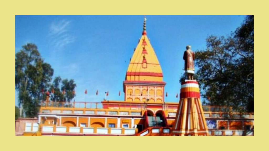 Ranbireshwar-Temple