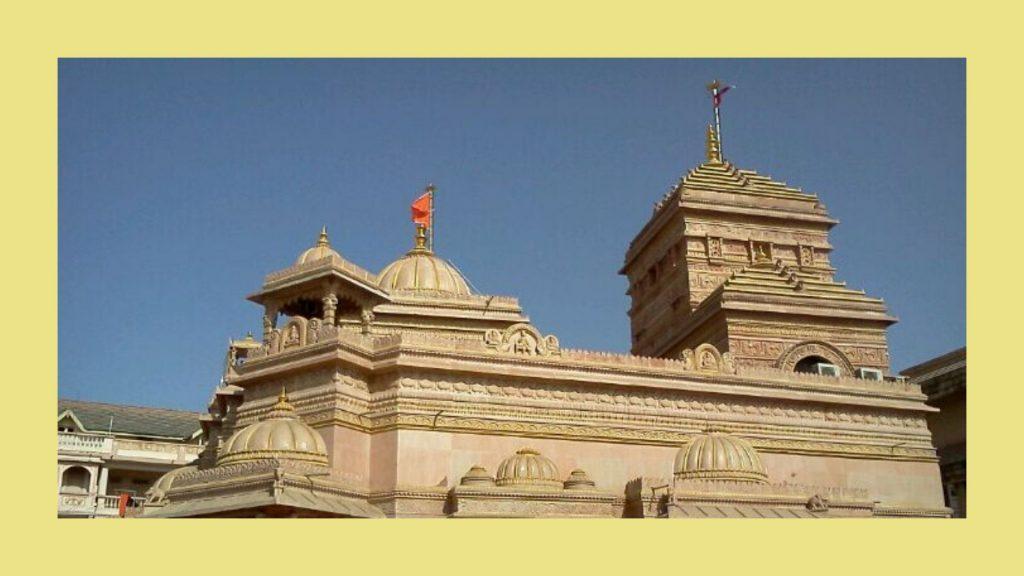 Shree Parshuram Temple near Somnath temple