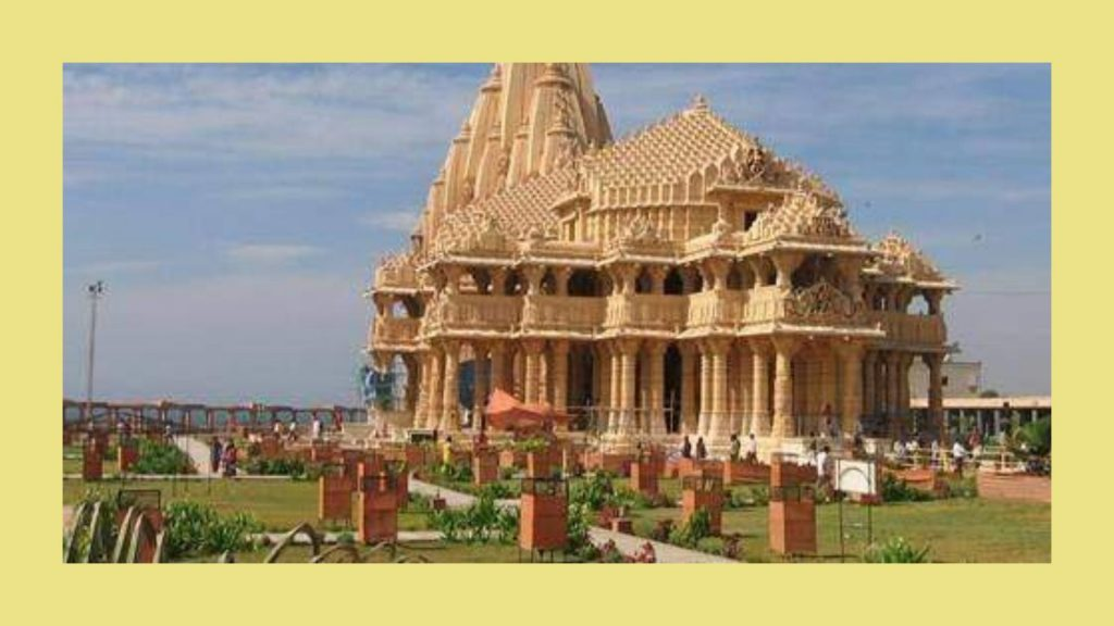 Suraj-Mandir-near-Somnath-temple