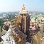 Epic of Great Temple Puri Jagannath Puri ,Odisha