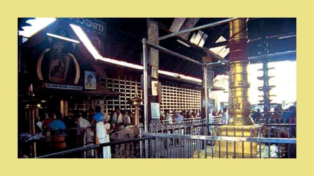 Accommodations Details in Guruvayur Temple