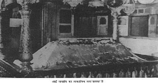 history of great temple shiridi sai baba