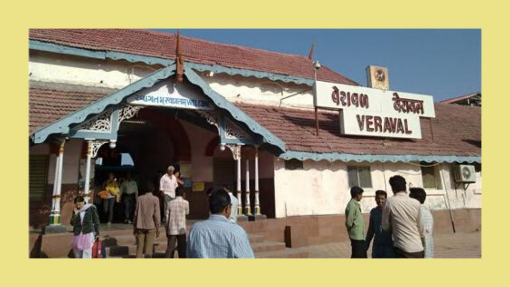 how to to reach somnath temple