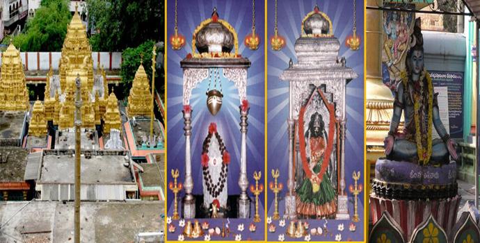 Ksheera Ramalingeswara Swamy Temple