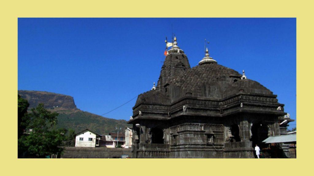 Trimbakeshwar-Shiva-Temple