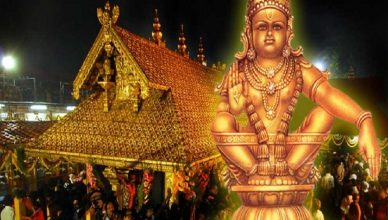 About Sabarimala Temple