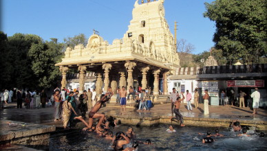 About mahanandi temple