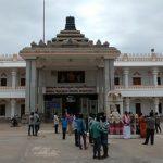 Pooja's and Seva's At Temple Mantralayam,Kurnool Andhra Pradesh