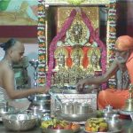 Accommodation At Mantralayam Temple, Kurnool Andhra Pradesh