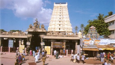 Sevas And pooja's Rameswaram Temple