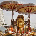 Visiting Places Near Venkateswara Temple, Tirupati